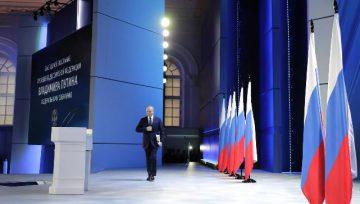 """Путин призвал перезапустить на современной цифровой платформе работу общества """"Знание"""""""